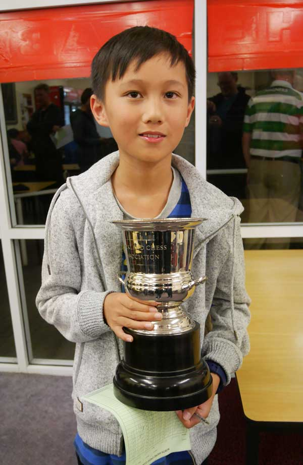 B grade interclub trophy photo